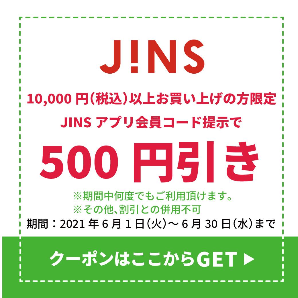 5JINS.jpg