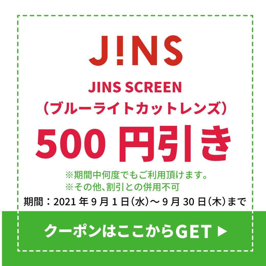 6JINS.jpg