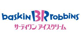 サーティワンアイスクリームのロゴ