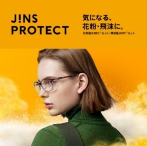 JINS PROTECTの画像