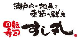 カイテンズシスシマルのロゴ画像