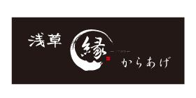 カラアゲユカリのロゴ画像