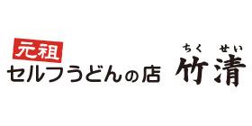 ガンソセルフウドンノミセチクセイのロゴ画像