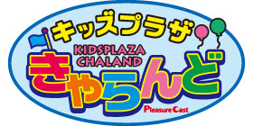 キッズプラザ キャランドのロゴ画像