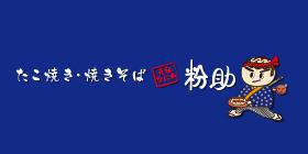 コナスケのロゴ画像