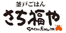 サチフクヤのロゴ画像