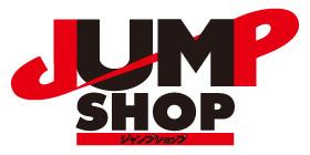 ジャンプショップのロゴ画像