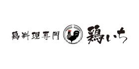 トリリョウリセンモンテントリイチのロゴ画像