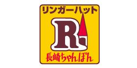 ナガサキチャンポンリンガーハットのロゴ画像