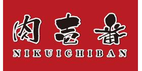 ニクイチバンのロゴ画像