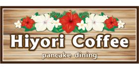 ヒヨリコーヒーのロゴ画像