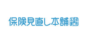 ホケンミナオシホンポのロゴ画像