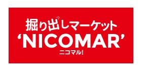 ホリダシマーケットニコマルのロゴ画像