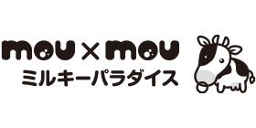 モウモウ ミルキー パラダイスのロゴ画像